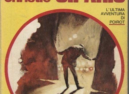 Sipario. L'ultima avventura di Hercule Poirot (1975)